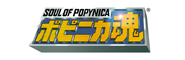 Soul of Popynica